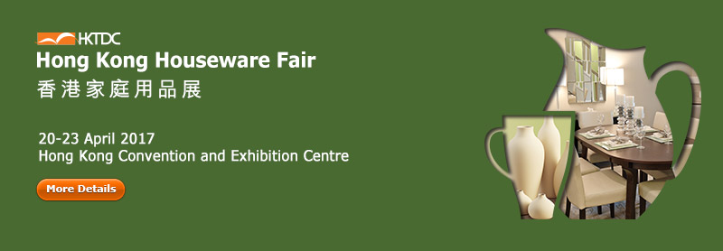 Houseware Fair 2017