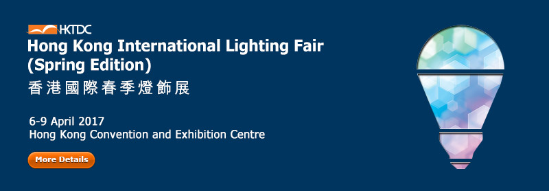 Lighting Fair 2017